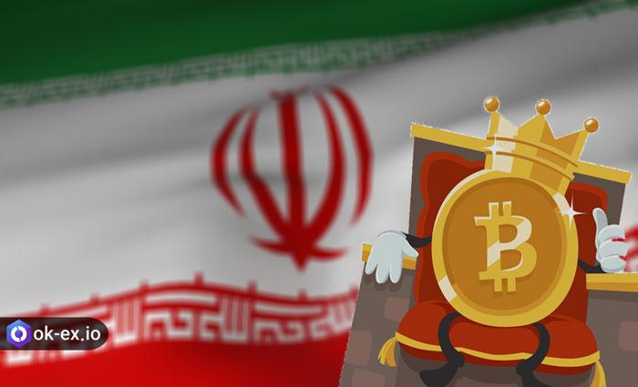 سلطان بیت کوین ایران
