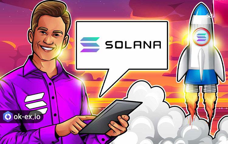 توربین (Turbine) در شبکه سولانا و ارز دیجیتال SOL